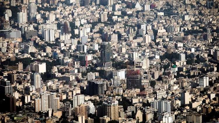 طهران تختفي!