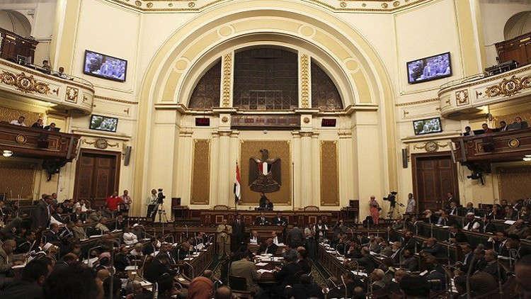 البرلمان المصري يستعد لإسقاط عضوية اثنين من النواب