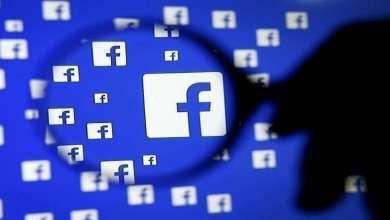 استقالة اثنين من كبار مسؤولي فيسبوك بعد أكبر عطل تقني العلو تاريخها 1