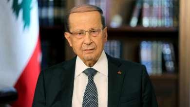 عون: لبنان بات غير متمكن من تحمّل تداعيات اللاجئين السوريين 1
