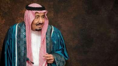 العاهل السعودي يصدر عددا من الأوامر الملكية 1