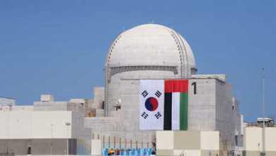 قطر تحذر من خطر محطة نووية تبنيها الإمارات 5