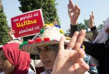 المعلمون العلو المغرب يواصلون احتجاجاتهم 10