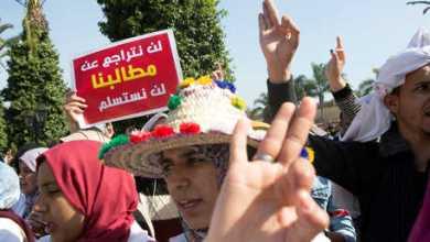 المعلمون العلو المغرب يواصلون احتجاجاتهم 14