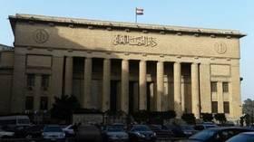 صدور أول حكم بالإعدام بحضور قاضية مصرية (صور)