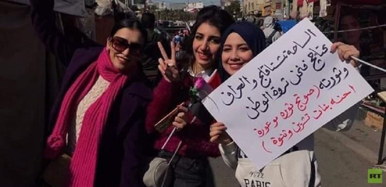 تظاهرة نسوية كبيرة في العراق دعما للاحتجاجات (فيديو)