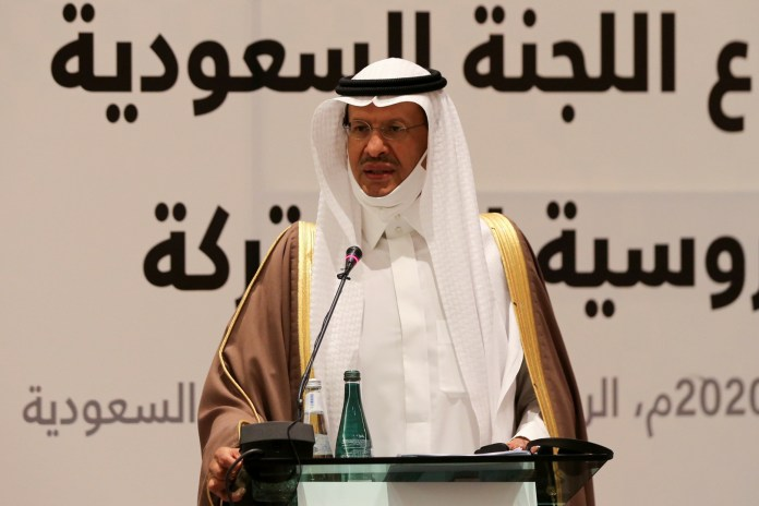 Saudi Energy Minister: We did not discuss with the US side the oil market