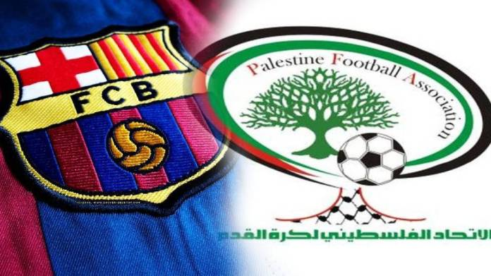 Palestine asks Barcelona to reconsider its decision