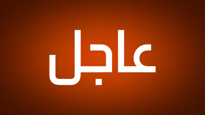 Saudi Arabia: The time for the start of the curfew in the city of Dammam and the governorates of Taif and Qatif to 3 pm