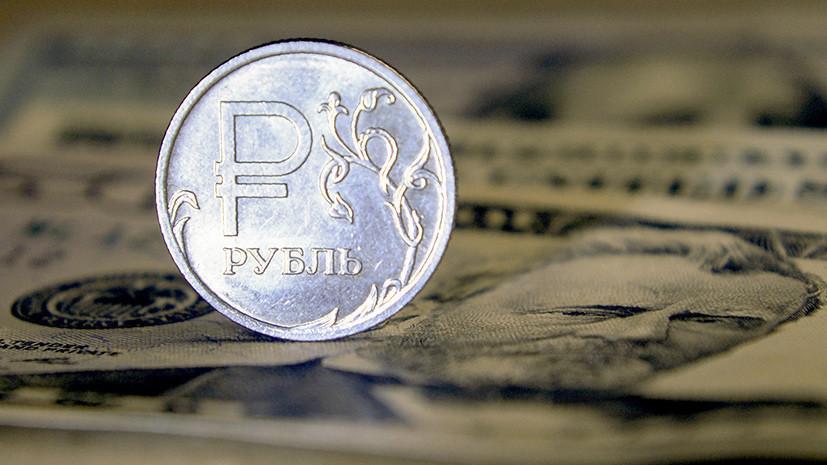 Курс рубля растёт к доллару — РТ на русском
