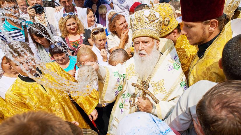 «Борьба за сферы влияния»: новая церковь Украины лишила Филарета права управления епархией