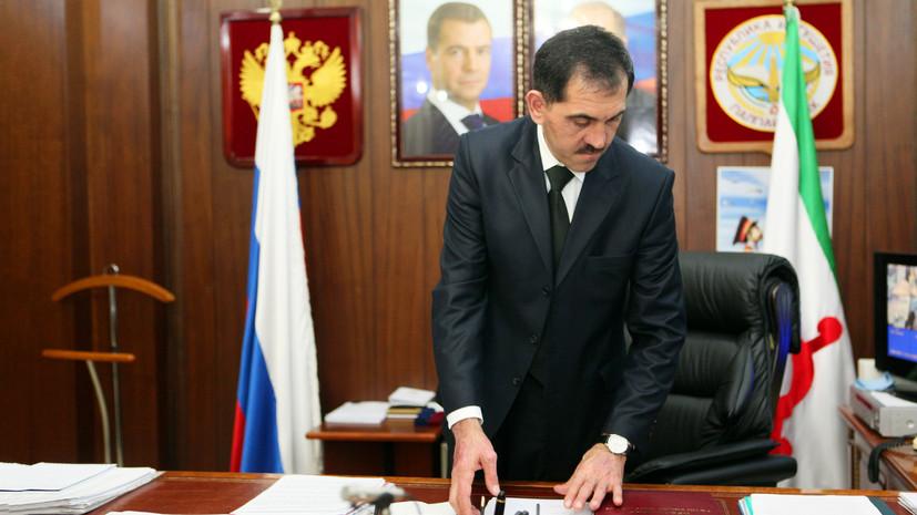 «Остаюсь навсегда со своим народом»: глава Ингушетии объявил об уходе в отставку