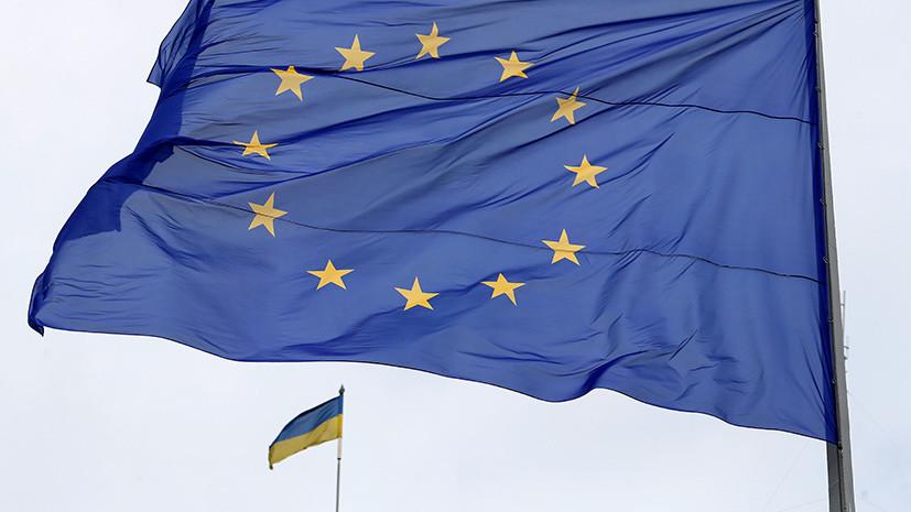 Для своей безопасности: в ЕП призывают не сокращать финансирование Украины и восточных партнёров