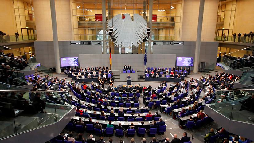 «Наращивают напряжённость в отношениях с Россией»: в бундестаге выступили за вывод американских войск из Германии