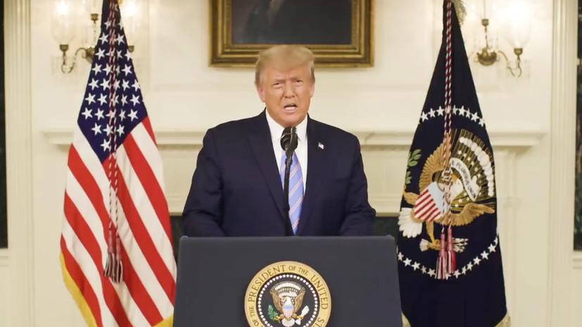 Trump kommentálta a washingtoni zavargásokat