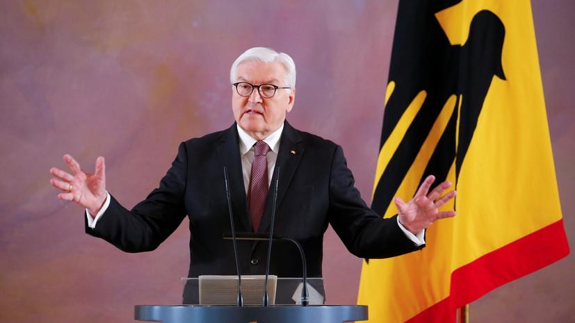 Штайнмайер пообещал премьер-министру Словакии, что новое правительство Германии будет проевропейским.