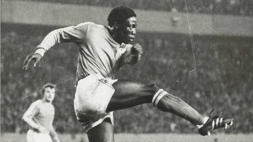 Бывший игрок сборной Франции по футболу Адамс скончался после 40-летней комы