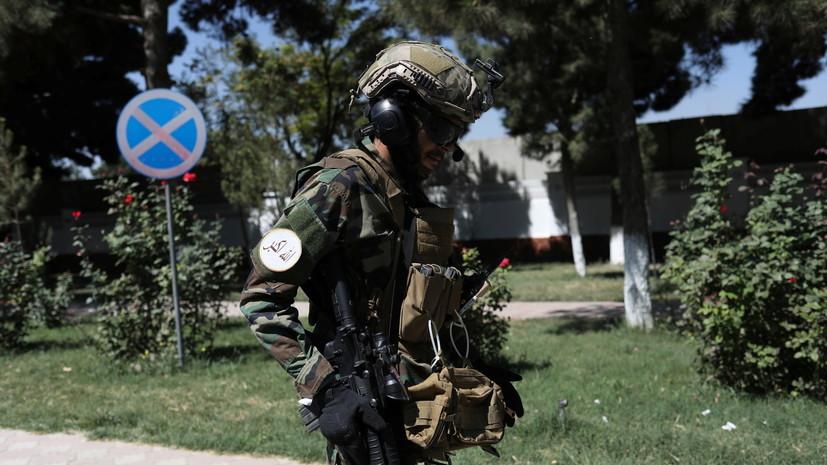 Посольство России заявило о ликвидации возле дипмиссии группы ИГ в Кабуле