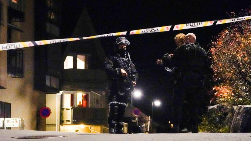 Премьер-министр Норвегии заявил о контроле над ситуацией после теракта в Консберге