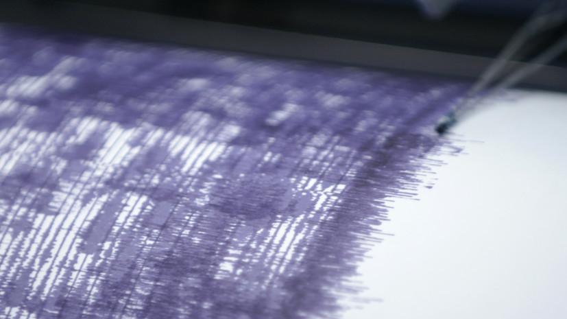 На Камчатке зафиксировано землетрясение магнитудой 4,4 балла.