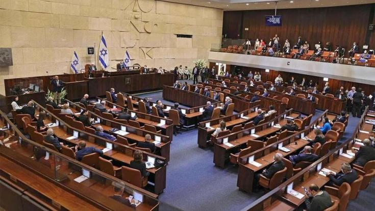 A general view shows the swearing-in ceremony of Israel's parliament in Jerusalem on April 6, 2021.