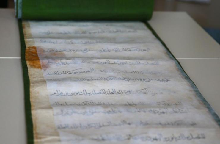 The Sultan Mehmed Charter - | Hagia Sophia |  Great Mosque of AyaSofya - Istanbul, Turkey