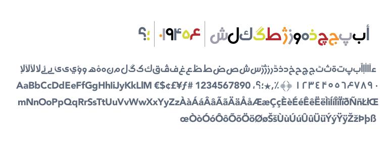 Sultan Nahia™