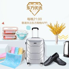 Kitchen Pot Hangers Experts 东方购物