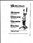 Hamilton Beach 932 Commercial Citrus Juicer