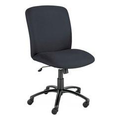 Tall Swivel Chair S Replica Safco 3490bl Uber Black Big High Back With Main Picture