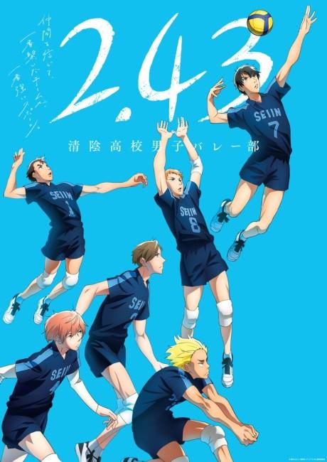 2.43: Seiin Koukou Danshi Volley-bu Episode 8 English Subbed