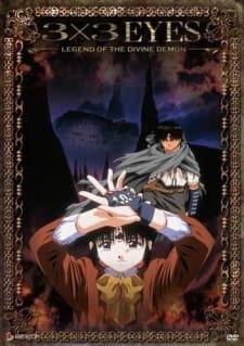 3x3 Eyes: Seima Densetsu (Dub) Episode 3 English Subbed