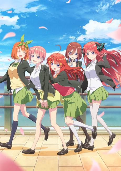 5-toubun no Hanayome 2 (Dub) Episode 4 English Subbed