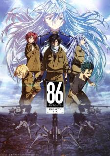 86 (Dub) Episode 1 English Subbed