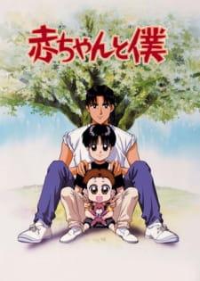 Akachan to Boku Episode 23 English Subbed
