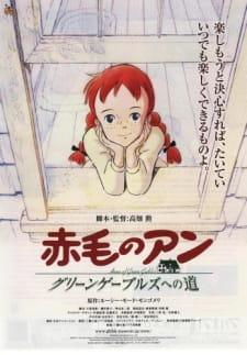 Akage no Anne: Green Gables e no Michi Episode 1 English Subbed