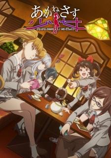 Akanesasu Shoujo Episode 12 English Subbed
