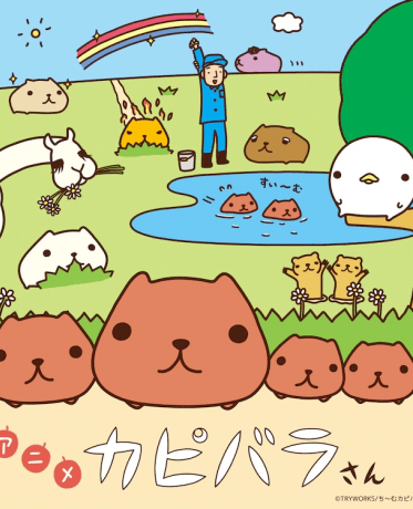 Animation Kapibara-san Episode 20 English Subbed