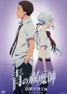 Ao no Exorcist: Kyoto Fujouou-hen OVA Episode 2 English Subbed