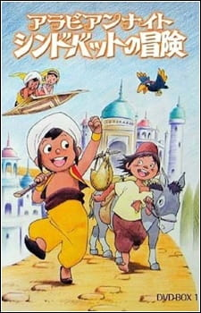 Arabian Nights: Sindbad no Bouken (TV) Episode 52 English Subbed