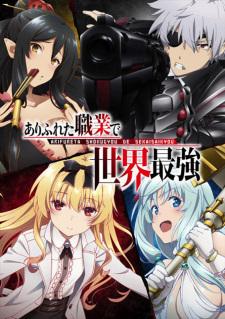 Arifureta Shokugyou de Sekai Saikyou: Prologue Episode 1 English Subbed