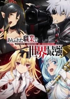 Arifureta Shokugyou de Sekai Saikyou Recap (Dub) Episode 1 English Subbed