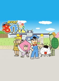Aware! Meisaku-kun Episode 89 English Subbed