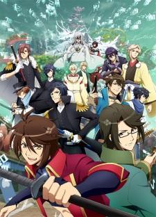 Bakumatsu Episode 12 English Subbed