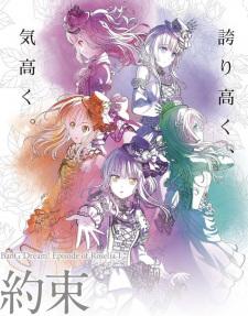 BanG Dream! Movie: Episode of Roselia - I: Yakusoku Episode 1 English Subbed