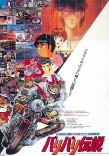 Bari Bari Densetsu (1987) Episode 1 English Subbed