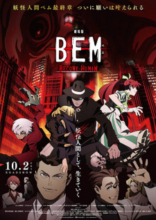 Bem Movie: Become Human Episode 0 English Subbed