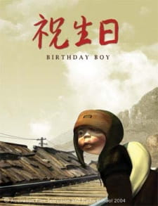 Birthday Boy Episode 1 English Subbed