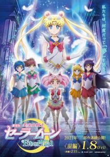 Bishoujo Senshi Sailor Moon Eternal Movie 1 Episode 1 English Subbed