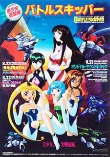 Bishoujo Yuugekitai Battle Skipper (Dub) Episode 3 English Subbed